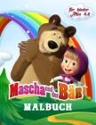 Mascha und der Bär Malbuch für Kinder Alter 4-8: Eine Sammlung von 60 ausgewählten schönen Illustrationen zum Ausmalen Cover Image