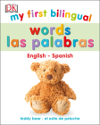 My First Bilingual Words Cover Image