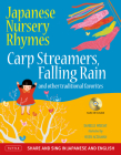 Japanese Nursery Rhymes: Carp Streamers, Falling Rain and Other Traditional Favorites (Share and Sing in Japanese & English; Includes Audio CD) Cover Image