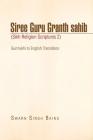 Siree Guru Granth Sahib (Sikh Religion Scriptures 2) Cover Image