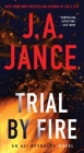 Trial by Fire: A Novel of Suspense (Ali Reynolds Series #5) Cover Image