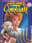 Lamb Chop's Special Chanukah: Piano/Vocal/Chords Cover Image