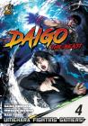 Daigo the Beast: Umehara Fighting Gamers! Volume 4 Cover Image