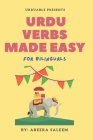 Urdu Verbs Made Easy: for bilinguals Cover Image
