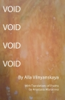 Void Cover Image