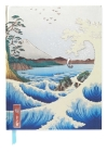 Hiroshige: Sea at Satta (Blank Sketch Book) (Luxury Sketch Books #57) Cover Image