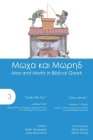 Max and Moritz in Biblical Greek (Accessible Greek Resources and Online Studies #3) Cover Image