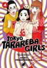 Tokyo Tarareba Girls 4 Cover Image