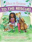Shai & Emmie Star in to the Rescue! (Shai & Emmie Story #3) Cover Image