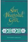 Shri Bhagavad Gita Cover Image