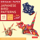 Origami Paper - Japanese Bird Patterns - 6 3/4 - 48 Sheets: Tuttle Origami Paper: High-Quality Origami Sheets Printed with 8 Different Patterns: Instr Cover Image