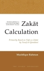 Zakat Calculation: A Useful Guide Cover Image