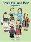 Greek Girl and Boy Paper Dolls (Dover Paper Dolls) Cover Image