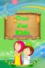 Dua for kids: islamic books for kids learning dua, ramadan books for kids, islamic learning for kids Cover Image