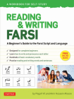 Reading & Writing Farsi: A Workbook for Self-Study: A Beginner's Guide to the Farsi Script and Language (Online Audio & Printable Flash Cards) Cover Image
