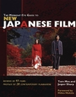 The Midnight Eye Guide to New Japanese Film Cover Image