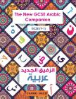 The New GCSE Arabic Companion: GCSE (9-1) Arabic Cover Image