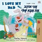 I Love My Dad (English Hebrew Bilingual Book) Cover Image