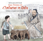 Ming's Adventure with Confucius in Qufu: A Story in English and Chinese Cover Image