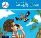 Arabic Club Readers: Blue Band: Adnan and the Hoopoe Cover Image