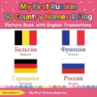 My First Russian 50 Country Names & Flags Picture Book with English Translations: Bilingual Early Learning & Easy Teaching Russian Books for Kids Cover Image