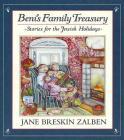 Beni's Family Treasury for the Jewish Holidays Cover Image