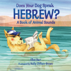 Does Your Dog Speak Hebrew?: A Book of Animal Sounds (Very First Board Books) Cover Image