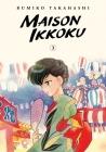 Maison Ikkoku Collector's Edition, Vol. 3 (Maison Ikkoku Collector's Edition) Cover Image