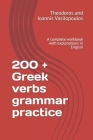 200 + Greek verbs grammar practice: A complete workbook with explanations in English Cover Image