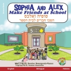 Sophia and Alex Make Friends at School: סופיה ואלכס הפכו ח&# Cover Image