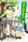 Yotsuba&!, Vol. 2 Cover Image