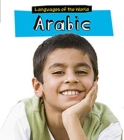 Arabic Cover Image