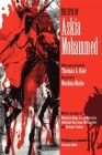 The Epic of Askia Mohammed (African Epic) Cover Image