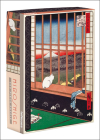 Ricefields and Torinomachi Festival - Hiroshige: 500-Piece Puzzle Cover Image