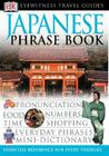 Eyewitness Travel Guides: Japanese Phrase Book Cover Image