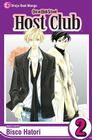 Ouran High School Host Club, Vol. 2 Cover Image