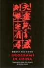 Ideograms in China Cover Image
