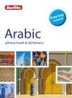 Berlitz Phrase Book & Dictionary Arabic (Bilingual Dictionary) (Berlitz Phrasebooks) Cover Image