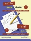 Alif Baa Trace & Write 1: Learn How to Write the Arabic Alphabet Cover Image
