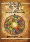 Science of Light: An Introduction to Vedic Astrology Cover Image