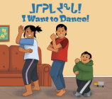 I Want to Dance!: Bilingual Inuktitut and English Edition Cover Image