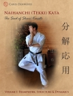 Naihanchi (Tekki) Kata: The Seed of Shuri Karate Vol 1 Cover Image