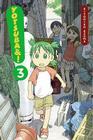 Yotsuba&!, Vol. 3 Cover Image