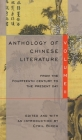 Anthology of Chinese Literature: Volume II: From the Fourteenth Century to the Present Day Cover Image