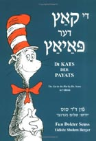Di Kats Der Payats: The Cat in the Hat (Yiddish Edition) Cover Image