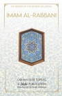 Imam Al-Rabbani: Reviver of the Second Millenium Cover Image