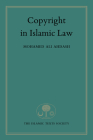 Copyright in Islamic Law Cover Image