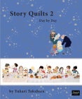 Story Quilts 2: Day by Day Cover Image