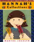 Hannah's Collections Cover Image