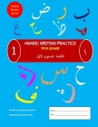 Arabic Writing Practice: Level 1 Cover Image